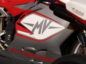 MV Agusta Corse Replica